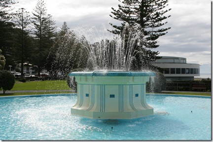 The main water fountain