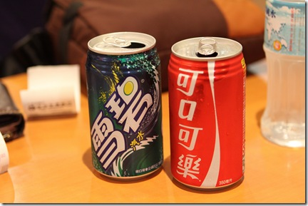 Softdrink cans in Taipei